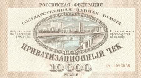 Imagen de uno de los primeros tipos accionariales emitidos por la compañía.