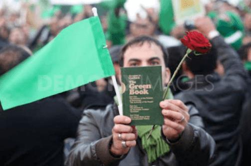 """El """"Libro Verde"""" de Gaddafi"""