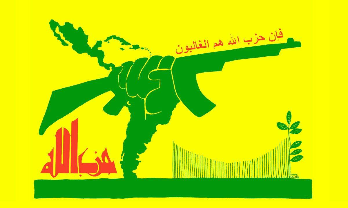 Hezbolá en América Latina: la internacionalización de la insurgencia libanesa