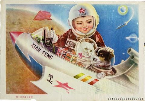 China Espacio Arte