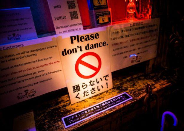 El país que no podía bailar
