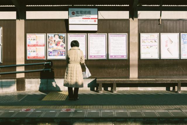 Riqueza sin mujeres en Japón
