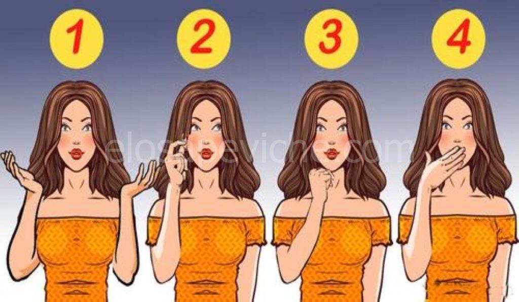 Quale di queste donne ti sta nascondendo qualcosa?