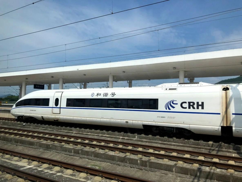Tren de Alta Velocidad de Huangshan en China