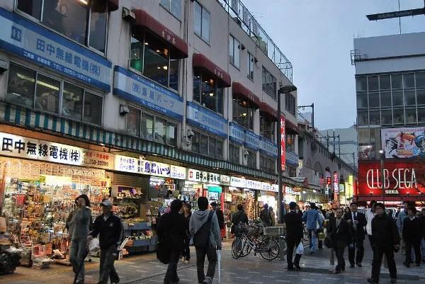 Akihabara el barrio tecnológico de Tokio