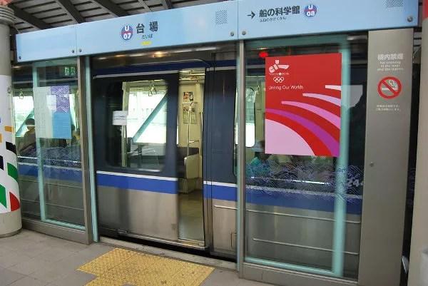 Barreras de la Yurikamome line