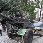 Cañón de artillería en el Museo de Recuerdos de la Guerra