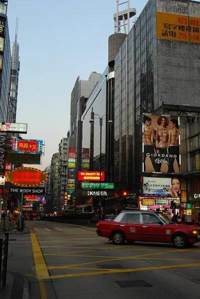 Distrito de Tsim Sha Tsui