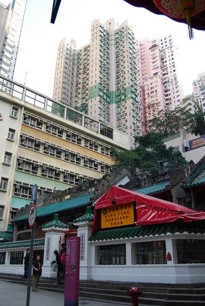 El Man Mo Temple entre rascacielos