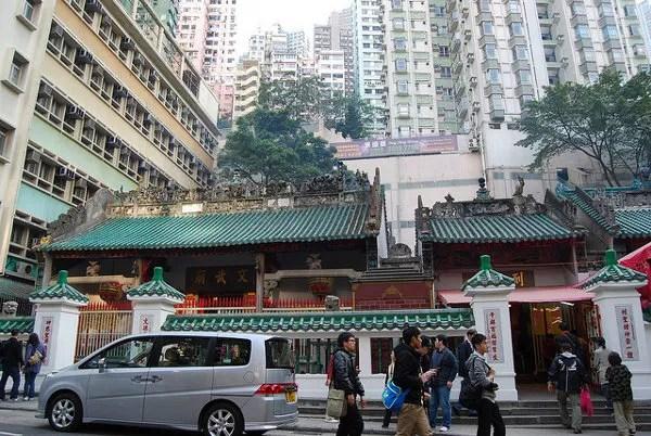 Fachada del Man Mo Temple