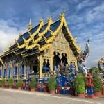 Fotos de Chiang Rai en Tailandia, Templo Azul