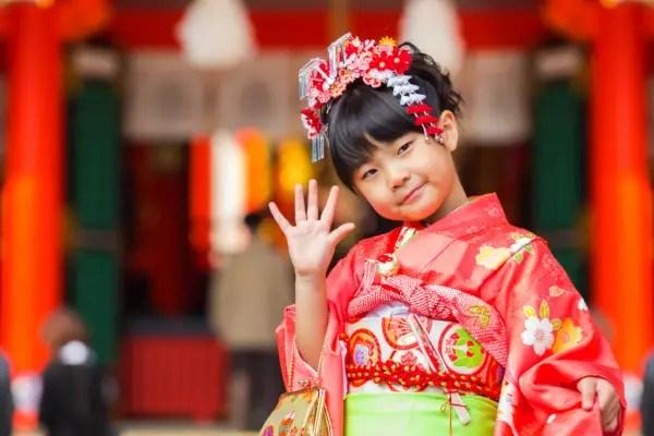 Fotos de Japon, nina japonesa con traje tradicional