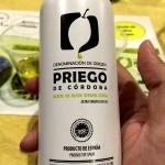 Fotos de Priego de Cordoba, acaite de oliva virgen extra