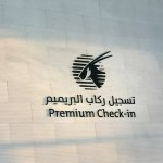 Fotos de Qatar Airways, premium check-in