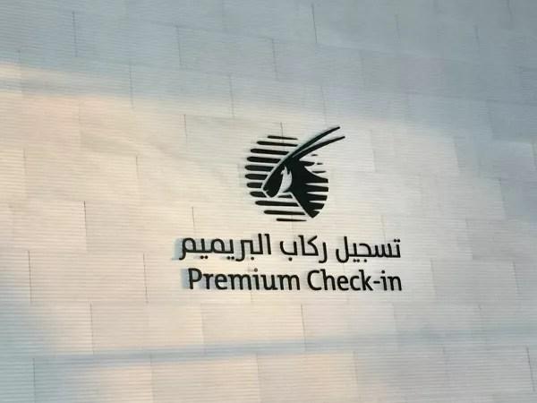 Fotos de Qatar Airways, premium check-in