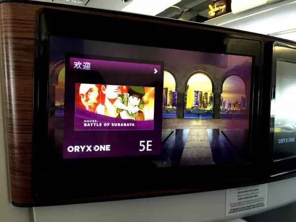 Fotos de Qatar Airways, sistema de entretenimiento