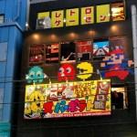 Fotos de Tokio, Akihabara el-barrio tecnológico y otaku