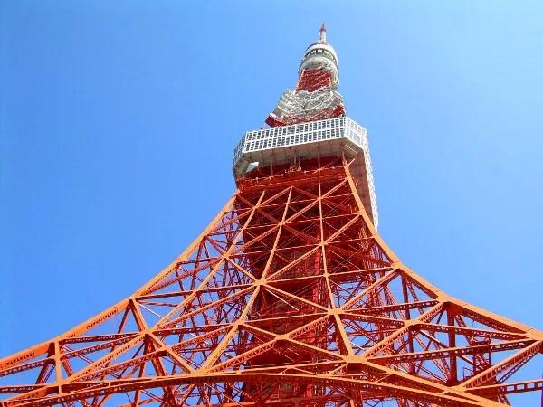 Fotos de Tokio, Tokyo Tower
