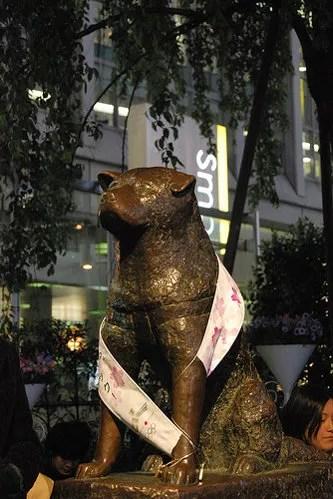 La estatua de Hachiko en Shibuya