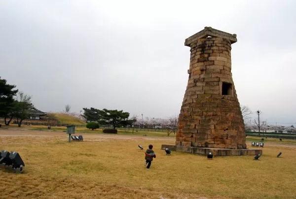Observatorio Cheomseongdae de Gyeongju