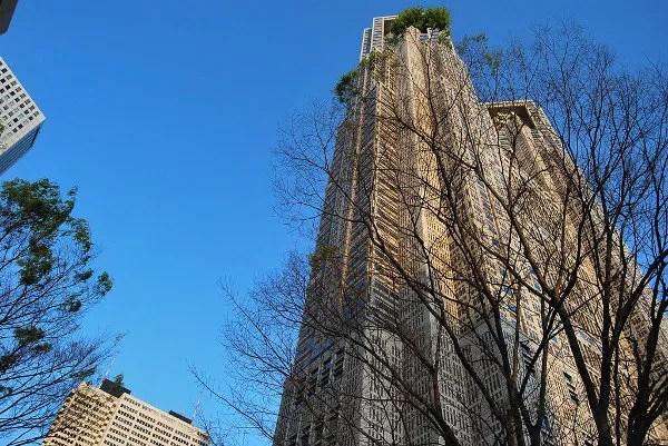 Oficinas del Gobierno Metropolitano de Tokio