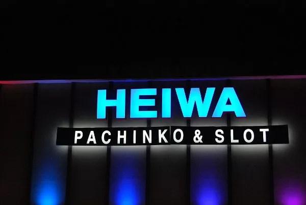 Pachinko Heiwa
