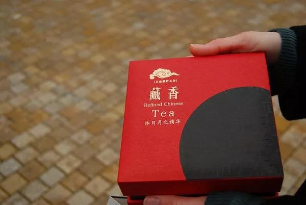 Packaging de té chino