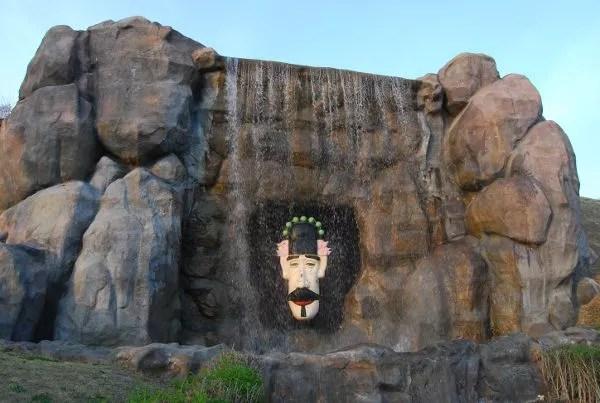 Qué es eso, Shilla Millennium Park