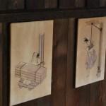 Sala de tortura del Takayama Jinya