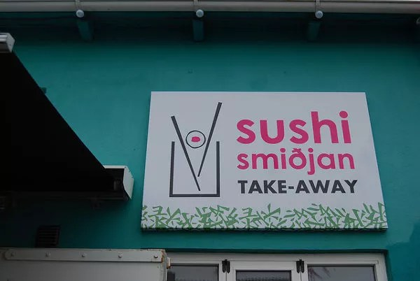Sushi Smiðjan