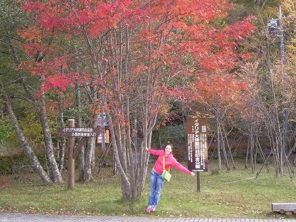 Vero en el Lago Chuzen-ji