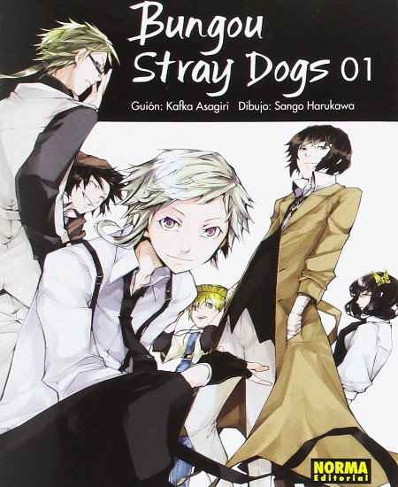 reseña de bungou stray dogs #1 portada - el palomitron