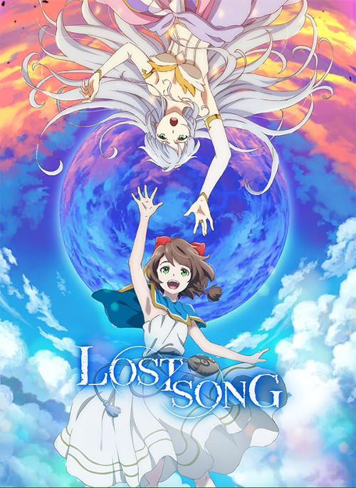 Lost Song presenta su primer tráiler poster promocional - el palomitron