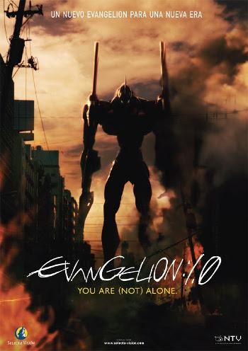 los martes el cine en japones evangelion i - el palomitron