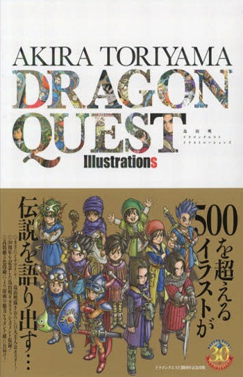 Licencias Planeta Cómic XXIII Salón del Manga de Barcelona dragon quest - el palomitron