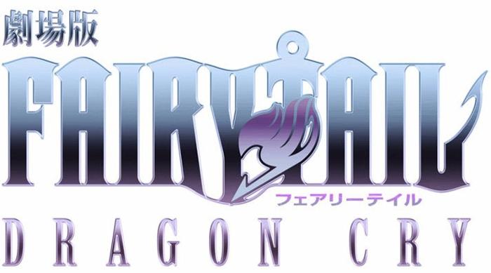 fecha de estreno de Fairy Tail Dragon Cry en España principal - el palomitron