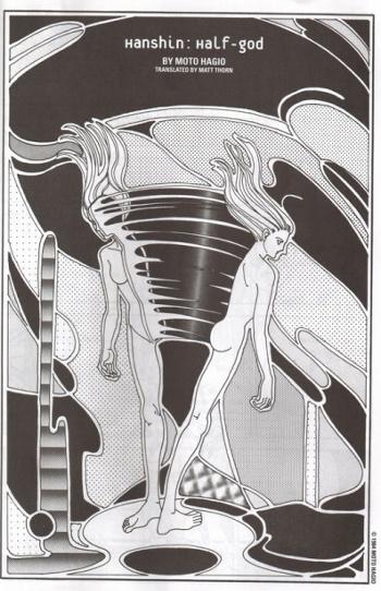 licencias del XXIII Salón del Manga de Barcelona hansin - el palomitron