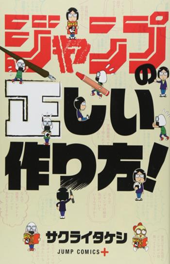 licencias del XXIII Salón del Manga de Barcelona manga - el palomitron