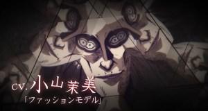 Fecha de estreno y vídeo promocional del anime Junji Ito destacada - el palomitron
