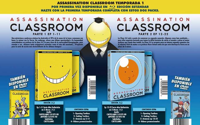 edición coleccionista de la 1º temporada de Assassination Classroom, de Selecta Visión principal - el palomitron