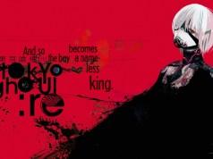 fecha de estreno y tráiler de Tokyo Ghoulre principal - el palomitron