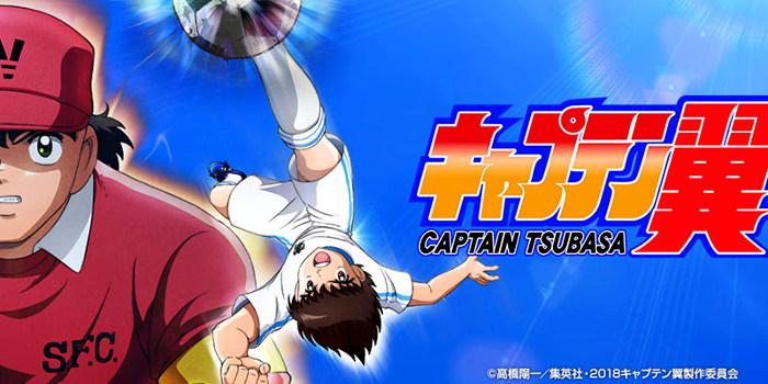 nuevo anime de Capitán Tsubasa en 2018 imagen promocional - el palomitron