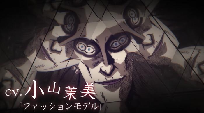 Crítica del anime Junji Ito Collection principal - el palomitron