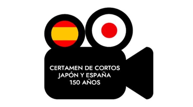 primer certamen de cortometrajes de influencia japonesa principal - el palomitron