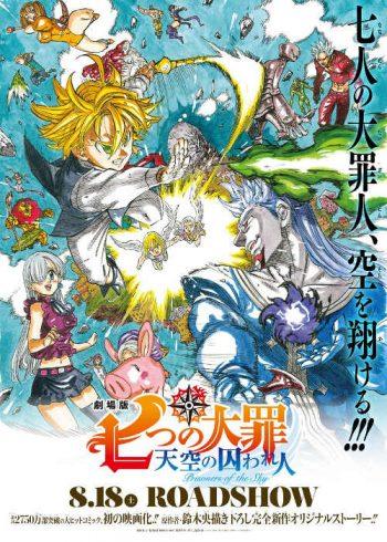 Fecha de estreno y tráiler de la película de Nanatsu no Taizai destacada - el palomitron