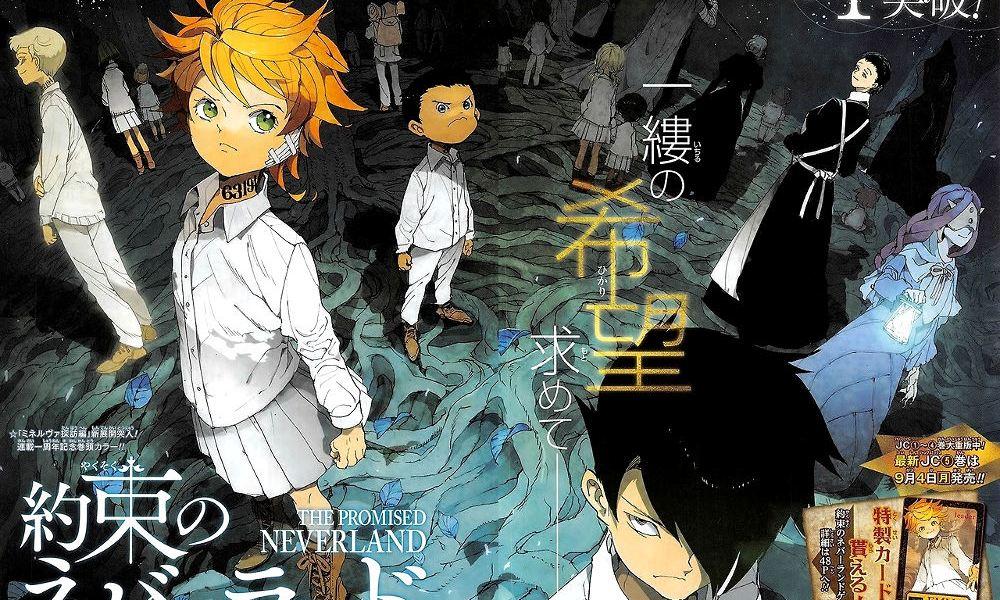 Nominados de la 22.ª edición del Premio Cultural Osamu Tezuka destacada - el palomitron