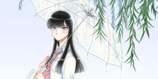 Reseña Amor es cuando cesa la lluvia #1, de Jun Mayuzuki destacada - el palomitron