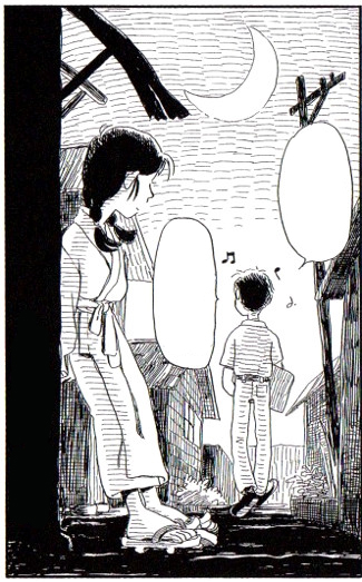 Reseña 'En este rincón del mundo', de Fumiyo Kouno vertical - el palomitron