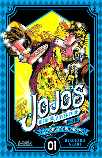 Reseña de JoJo's Bizarre Adventure Stardust Crusaders #1 portada - el palomitron