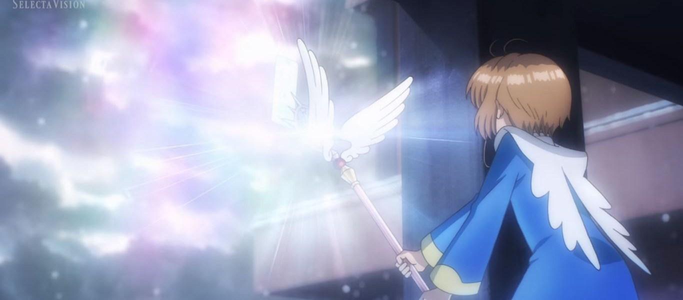 Crítica de Cardcaptor Sakura: Clear Card 12